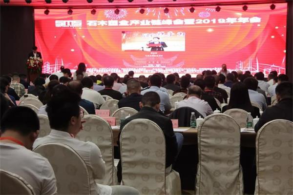 """岳阳 百家企业齐聚,共谋石木塑产业新发展"""""""